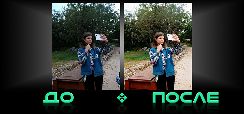 Фотошоп ненужных объектов в онлайн редакторе изображений