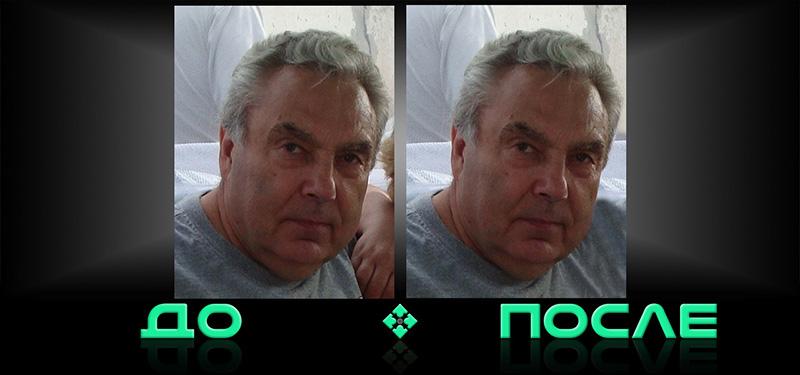 Вырезать онлайн в фотошопе редактора изображений