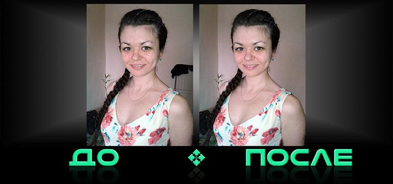 Удалить с фото в онлайн фотошопе редактора Photo after