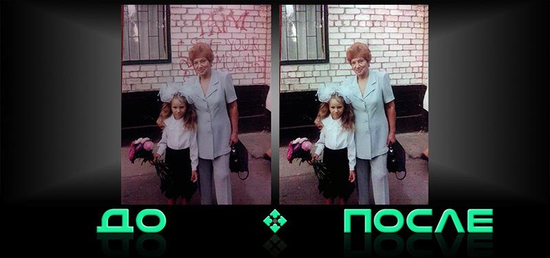 Удалить с фото в онлайн фотошопе творческой студии