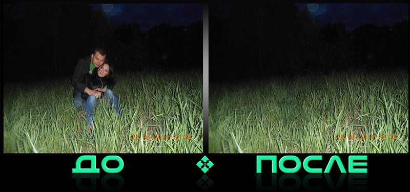 Фотошоп онлайн вырежет объект в нашем редакторе изображений