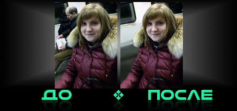 Удаление человека с фото в нашем редакторе изображений