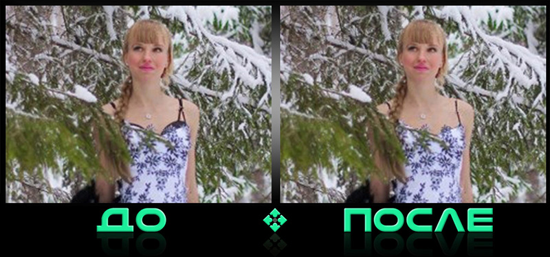Удаление одежды с фото в студии Photo after