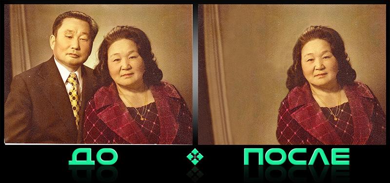 Удаление человека с фото в студии Photo after