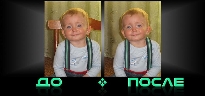 Удаление предметов с фото в онлайн редакторе изображений