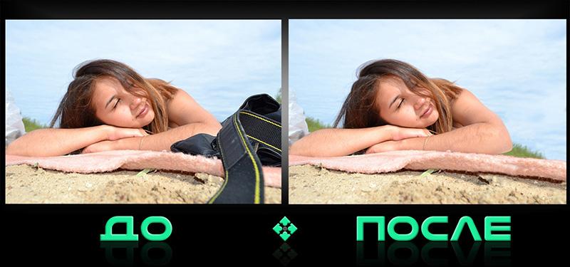 Фотошоп онлайн вырезать объект в нашем редакторе