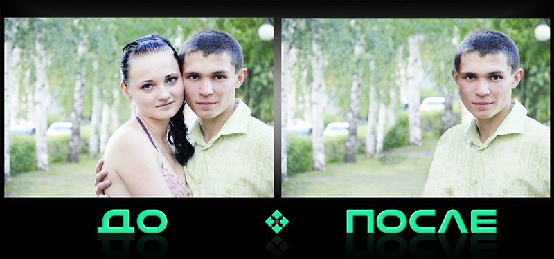 Удалить человека с фото в нашем редакторе изображений