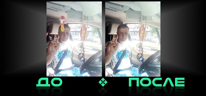 Изменение фотографий в фотошопе онлайн редактора изображений