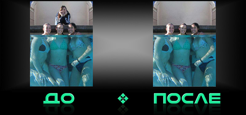 Фотошоп вырезает человека в онлайн редакторе изображений
