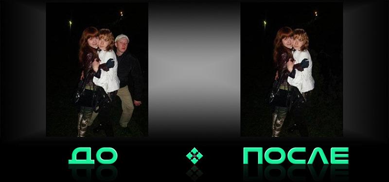 Удаление лишнего с фото в нашем редакторе изображений