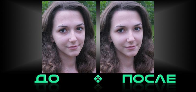Фотошоп синяков в онлайн редакторе нашей студии