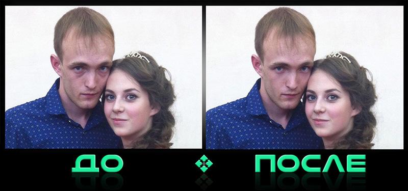 Синяки под глазами в фотошопе нашего редактора изображений