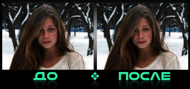 Фотошоп убрал синяки под глазами в онлайн редакторе изображений