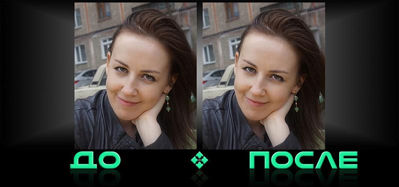 Убрать синяки под глазами в онлайн редакторе Photo after
