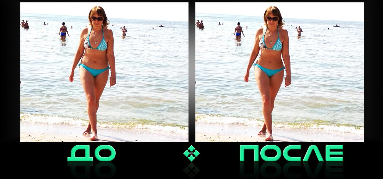 Программа Фотошоп Похудения.