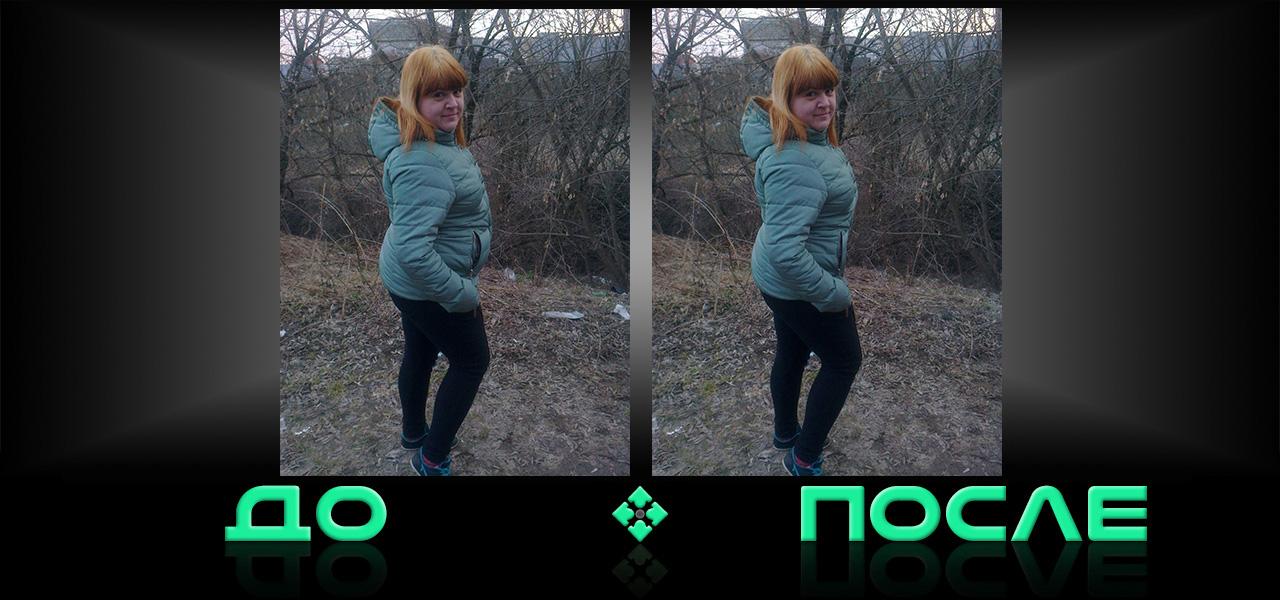 Похудение на фотошопе онлайн