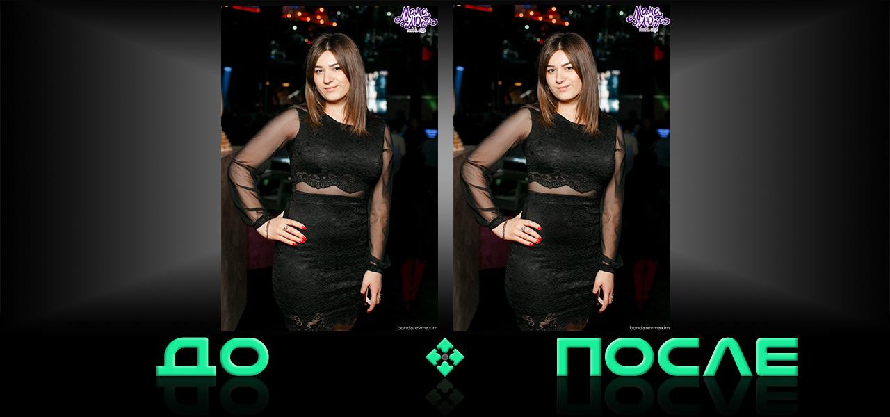 Похудения в фотошопе онлайн
