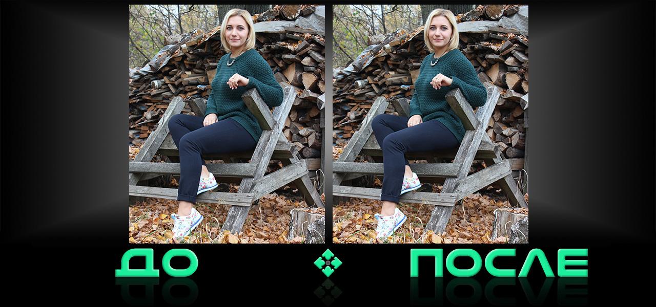 Как сделать ноги худее фотошоп