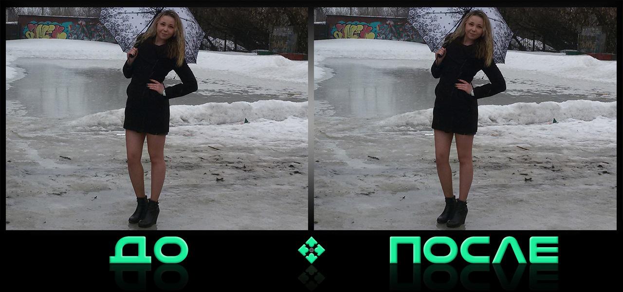 сделать похудение в фотошопе онлайн