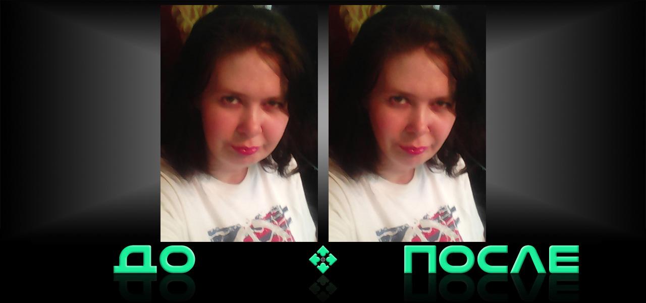 Похудение лицо в фотошопе онлайн