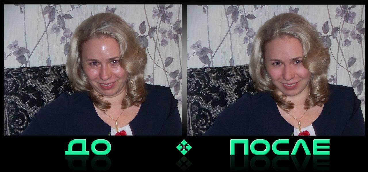 редактор фото ретушь онлайн