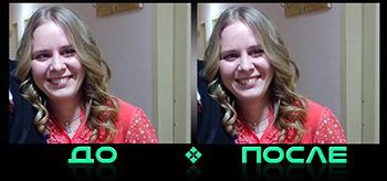Изменить глаза в фотошопе онлайн редактора изображений