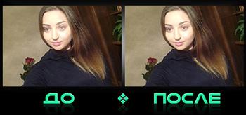 Онлайн фотошоп изменит цвет глаз в нашем редакторе изображений