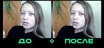 Изменить цвет глаз онлайн бесплатно на фото в нашем редакторе изображений
