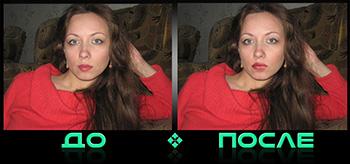 Увеличение губ онлайн фотошоп в редакторе Photo after