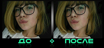 Увеличить губы онлайн на фото в нашем редакторе изображений