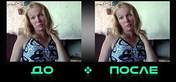 Убрать морщины с фото в онлайн редакторе изображений