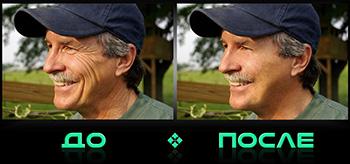 Фотошоп онлайн удаление морщин в нашем редакторе изображений