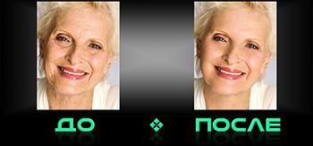 Сделать бесплатно фотошоп фотографии в онлайн редакторе изображений