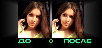 Изменить нос в онлайн редакторе Photo after