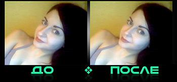Уменьшить нос онлайн в творческой студии Photo after