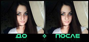 Фотошоп носа в онлайн редакторе изображений