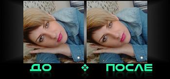 Изменить нос онлайн в творческой студии Photo after