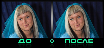 Уменьшение носа в онлайн фотошопе редактора Photo after