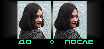 Фотошоп сделает нос меньше в онлайн редакторе изображений