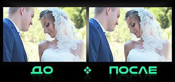 Уменьшение носа онлайн в фотошопе нашего редактора изображений