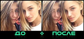 Фотошоп онлайн уменьшит нос в нашем редакторе изображений