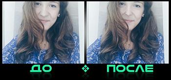 Редактор фото уменьшает нос в Photo after