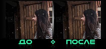 Фотошоп сделает нос меньше в студии Photo after