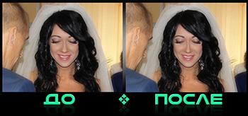 Уменьшить нос онлайн бесплатно в нашем редакторе изображений
