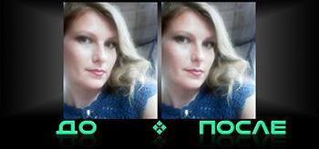 Фотошоп уменьшить нос в онлайн редакторе