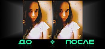 Редактор фото уменьшает нос в онлайн редакторе изображений
