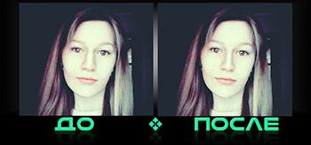 Фотошоп уменьшит нос в онлайн редакторе изображений