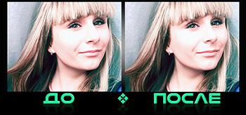 Изменить нос на фото в онлайн редакторе