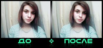 Уменьшить нос онлайн бесплатно в студии Photo after