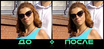 Фотошоп онлайн уменьшит нос в студии Photo after